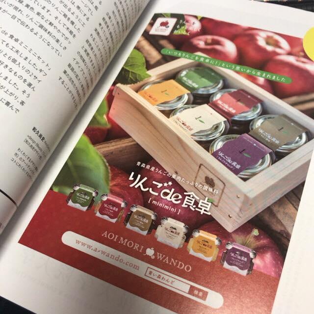 100万社のマーケティング vol.15(2018.07号別冊)