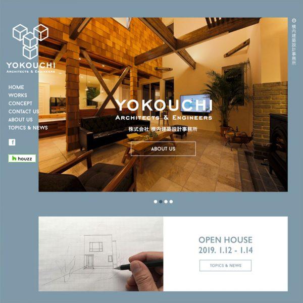横内建築設計事務所