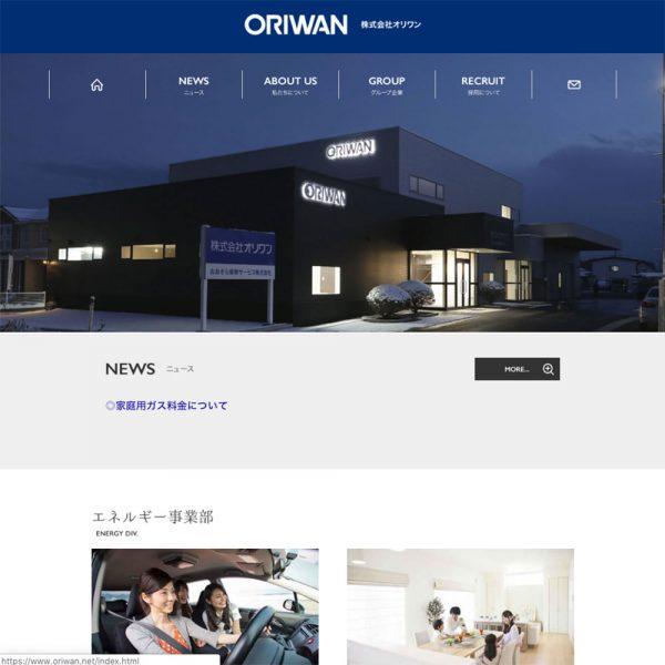ORIWAN