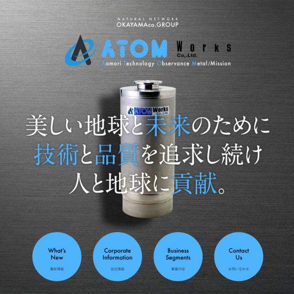 ATOM Works
