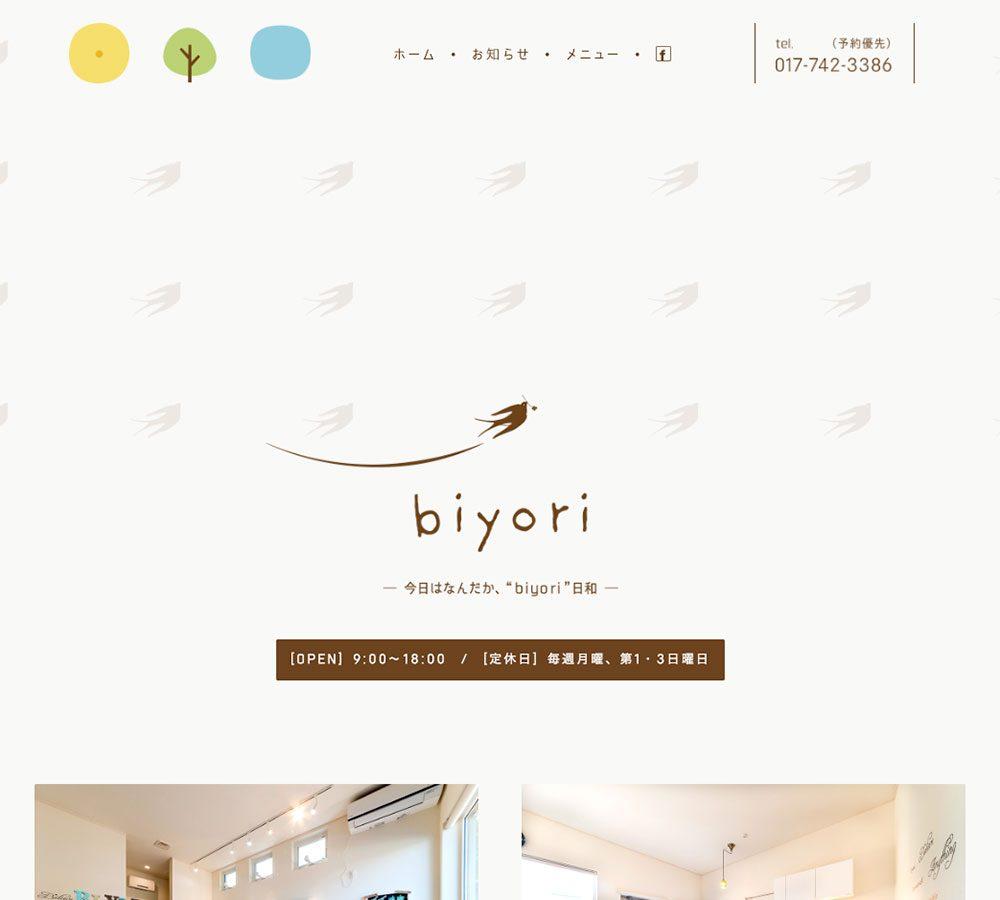 "biyori -今日はなんだか、""biyori""日和-"