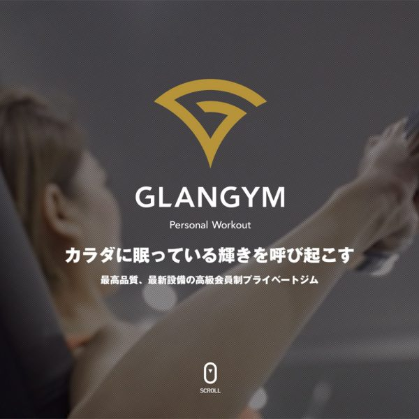 GLANGYM(グランジム)