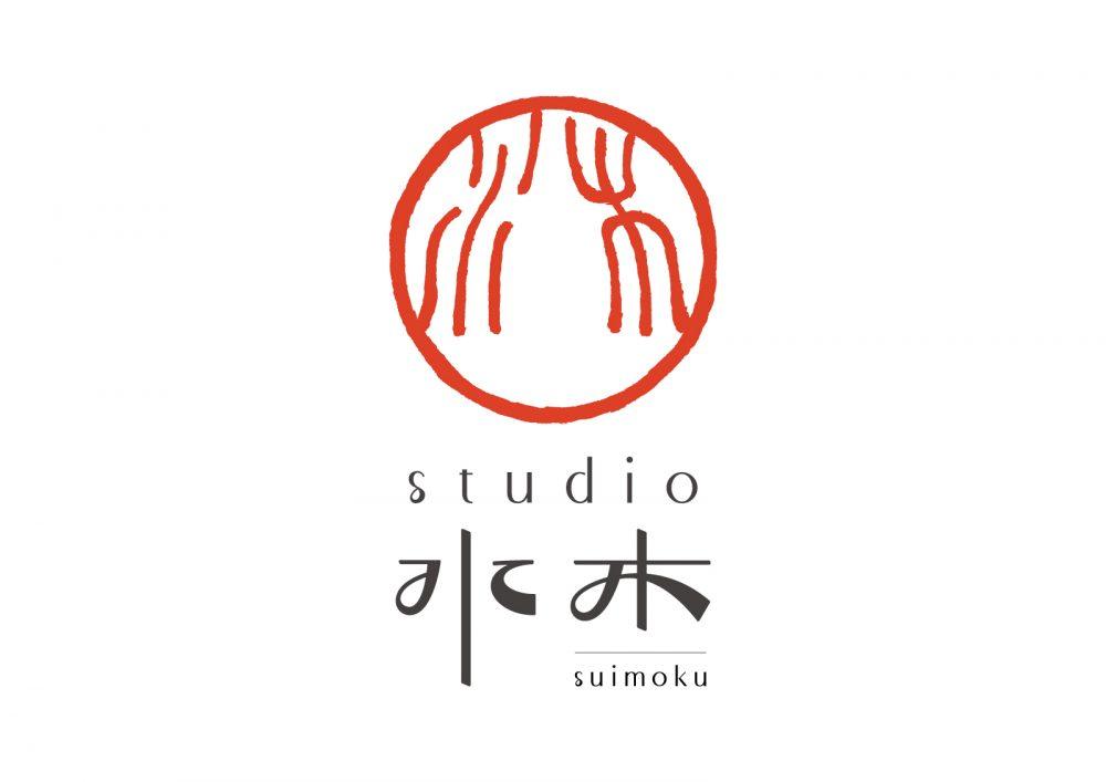 studio水木