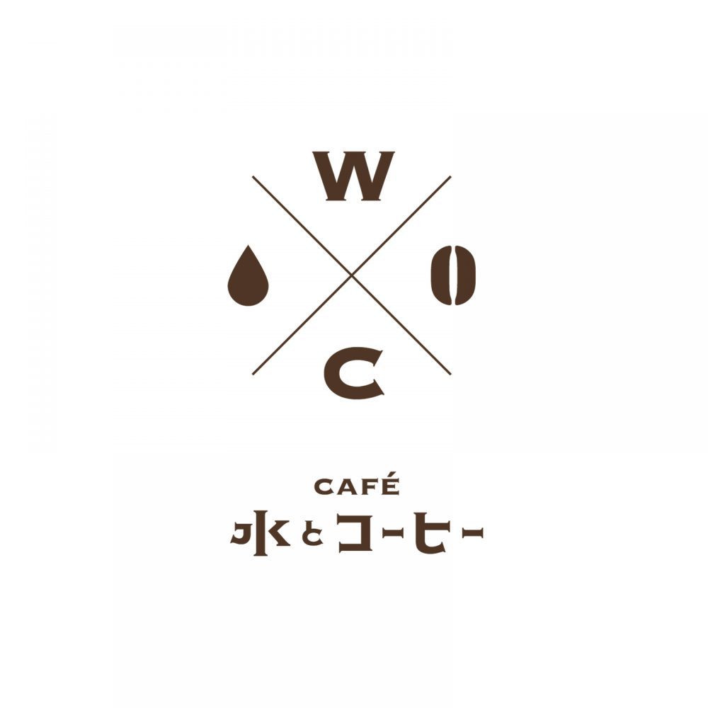 café 水とコーヒー